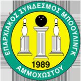 ESMA LOGO 160x160