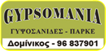 Gypsomania
