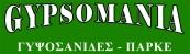 ΠΛΗΡΟΦΟΡΙΕΣ: Δομίνικος Χαραλάμπους 96837901