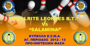 ROLLRITE LEONTES Vs SALAMINA_cup_R-B_300