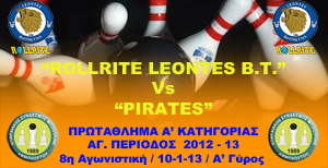 ROLLRITE LEONTES Vs PIRATES_w8_300
