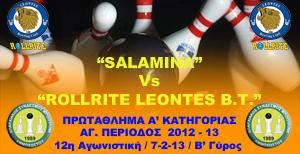 ROLLRITE LEONTES Vs SALAMINA_w12_300