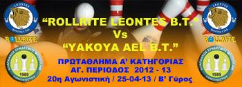ROLLRITE LEONTES Vs YAKOYA AEL_350