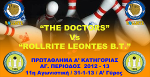 THE DOCTORS Vs ROLLRITE LEONTES_w11_300