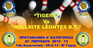 TIGERS Vs ROLLRITE LEONTES_w14_300