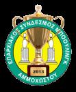ESMA Cup 2013_logo