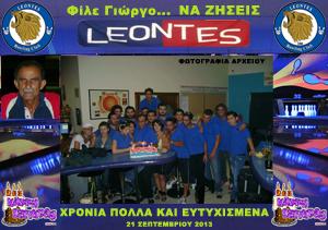 Giorgos Georgiou Birthday - September 2013_300