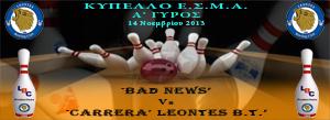 CUP Events fb Cover 2013-14_Vs_Bad News_R1_300