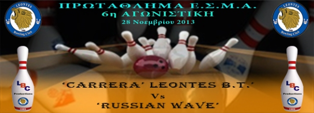 LEAGUE Events fb Cover 2013-14_Vs_Russian Wave_w6_650