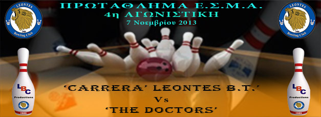 LEAGUE Events fb Cover 2013-14_Vs_The Doctors_w4