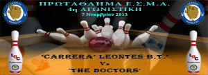 LEAGUE Events fb Cover 2013-14_Vs_The Doctors_w4_300