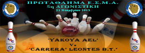 LEAGUE Events fb Cover 2013-14_Vs_Yakoya Ael_w5_300