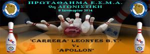 LEAGUE Events fb Cover 2013-14_Vs_Apollon_w9_300