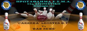LEAGUE Events fb Cover 2013-14_Vs_Bad News_w11_300