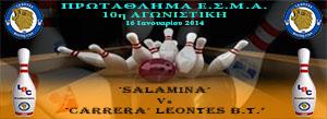 LEAGUE Events fb Cover 2013-14_Vs_Salamina_w10_300