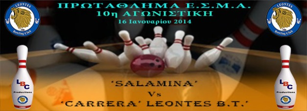 LEAGUE Events fb Cover 2013-14_Vs_Salamina_w10_650