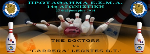 LEAGUE Events fb Cover 2013-14_Vs_The Doctors_w14_650