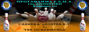 LEAGUE Events fb Cover 2013-14_Vs_The Incredibowls_w12_300