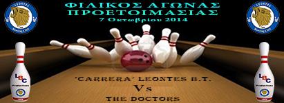 LEONTES Vs THE DOCTORS