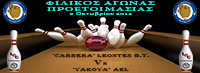 LEONTES Vs YAKOYA AEL_200
