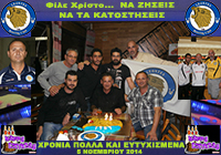 Christos Siakallis Birthday - November 2014_200