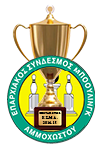 ESMA_League Trophy 2014-15_100