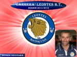 George Skoufaris_LEONTES Players Wallpaper_NEW