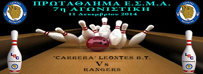 LEONTES Vs RANGERS_w11
