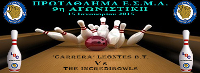 LEONTES Vs THE INCREDIBOWLS_w9
