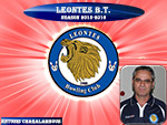 Antonis Charalambous_LEONTES Players Wallpaper_NEW-150x113
