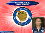 Christos Siakallis_LEONTES Players Wallpaper_NEW-150