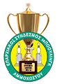 ESMA_League Trophy 2015-16_small