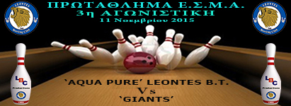 LEONTES Vs GIANTS_w3