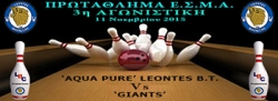 LEONTES Vs GIANTS_w3_350