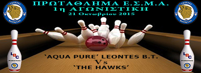 LEONTES Vs THE HAWKS_w1